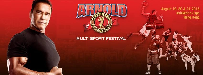 road to Arnold Classic Asia 2016: un paio di foto della gara!